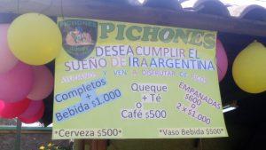 picho 1